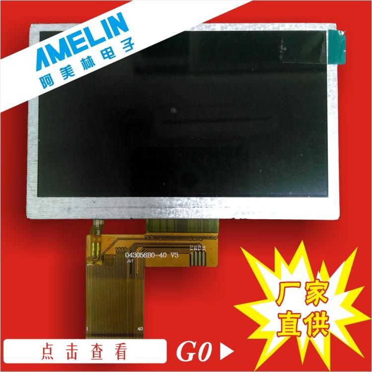 4.3英寸TFT液晶显示屏 TN屏 TN视角 480*272 亮度300 IC型号:ST7282