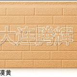 供应外墙保温装饰一体板 轻钢别墅外墙保温材料