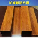 广东铝合金长城板生产厂家图片
