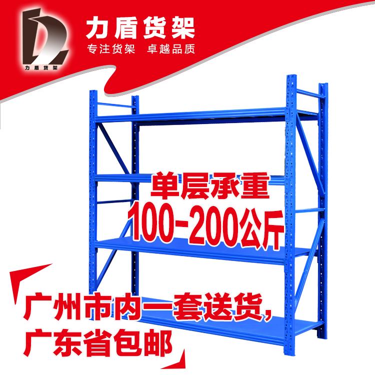 供应货架仓储货架订制货架 广州厂家直销