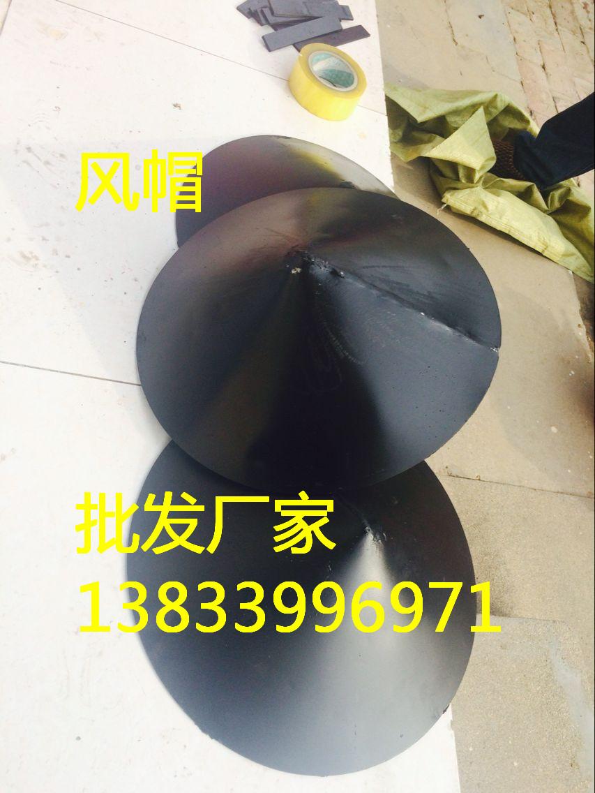 带圆盖形漏斗图片/带圆盖形漏斗样板图 (3)