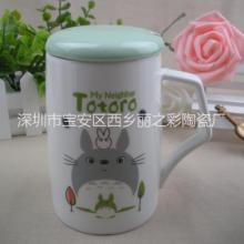 直销TT猫卡通杯创意水杯陶瓷马克杯咖啡杯广告礼品杯LOGO定制批发