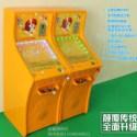 广场游乐场电动玩具吉童弹珠机销售