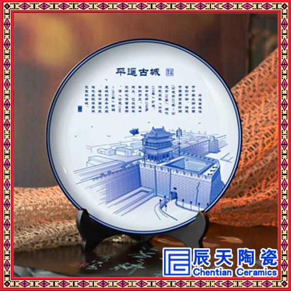 景德镇定制纪念盘,陶瓷纪念盘,新郎新娘结婚纪念瓷盘,恭贺礼品纪念盘