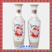 牡丹纹大花瓶图片,花卉大花瓶,粉彩大花瓶,2.6米大花瓶,手工制作大花瓶