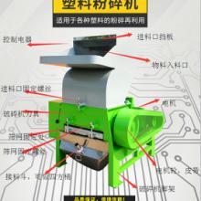 广州600型粉碎机厂家特价直销嘉银塑料粉碎机报价图片