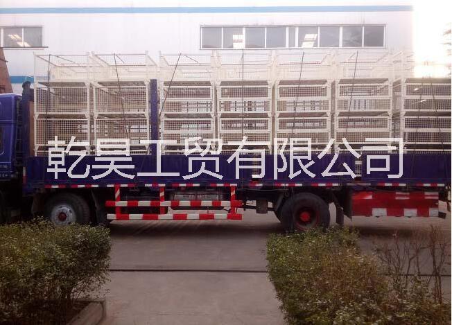 河南乾昊供应热销金属周转板网式料箱可定制周转料箱欢迎来电