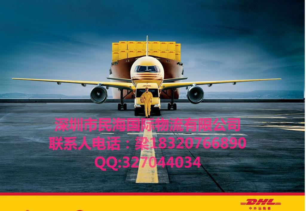 深圳到卢森堡UPS专线跨境电商运输专线,不需担心清关和关税