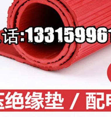 10kv绝缘橡胶板图片/10kv绝缘橡胶板样板图 (3)