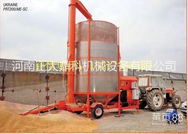 家用小型粮食干燥设备配件哪家比较好移动式l轮子行走粮食谷物机