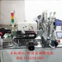 厦门2030喇叭自动焊锡机图片
