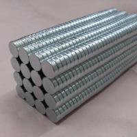 超强磁力钕铁硼永磁磁铁