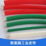 聚氨酯工业皮带 工业皮带传动带 环形聚氨酯工业皮带 pu工业传送皮带