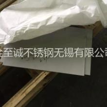 冷热轧420j1,420j2不锈钢板批发