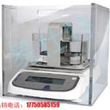 测量氧化锆陶瓷密度的专业仪器【氧化锆陶瓷密度计】