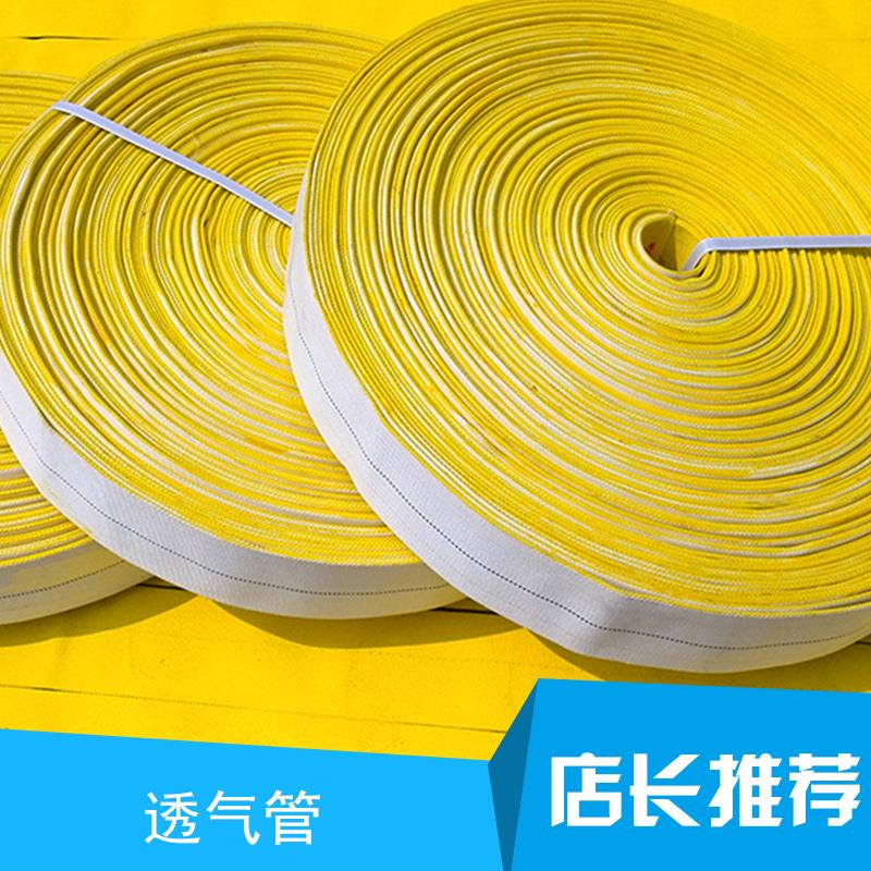 透气管 透气管批发 透气管厂家 透气管直销 透气管现货 透气管价格