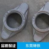 东莞铸铁 铸铁件 灰铁铸件 铸钢件 球墨铸件