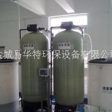 厂家直销软化水设备 水处理工程批发