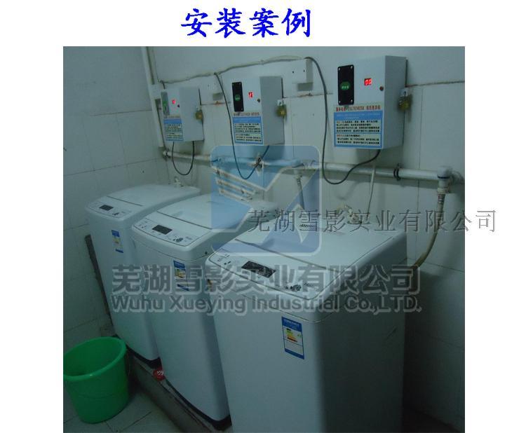 洗衣机电路板安装工艺流程图