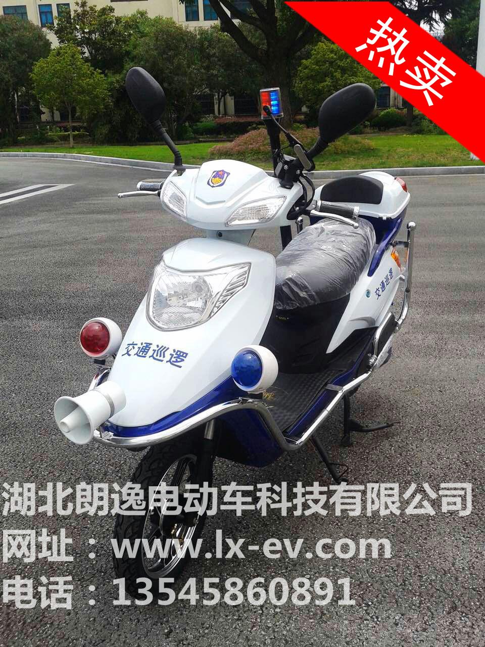 武汉2轮电动巡逻车两轮电动巡逻车参数二轮电动巡逻车价格 2轮电动巡逻车2轮巡逻车