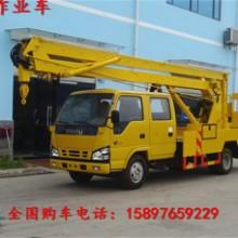 曲臂式高空作业车厂家,庆铃16米高空作业车价格图片