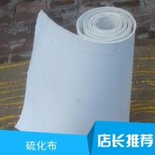 硫化布硫化透氣布批發硫化無紡布供應商硫化布直銷硫化布價格批發