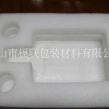 中山珍珠棉包装盒子片防震缓冲可定制EPE珍珠棉板厂家批发