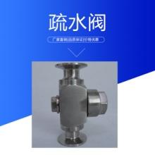 达尔捷疏水阀 卫生级不锈钢圆盘式法兰快装蒸汽热动力疏水阀排水阀