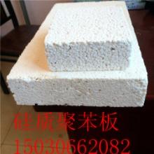 大城县建丰改性硅质板生产线价格批发