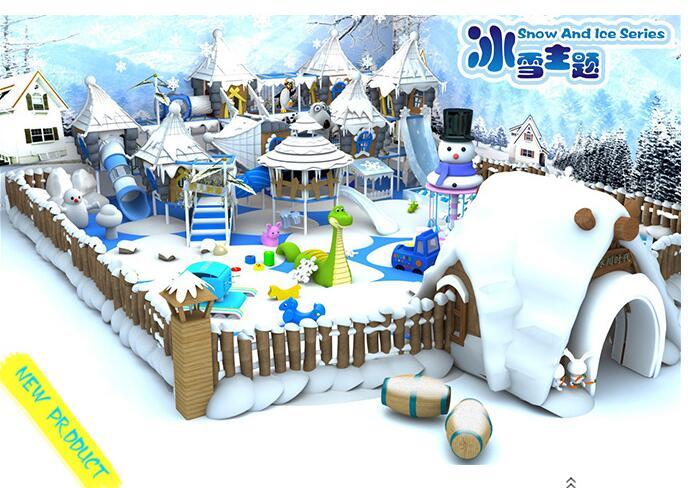 淘气堡室内儿童游乐设备新款海洋主题儿童乐园游乐场娱乐项目