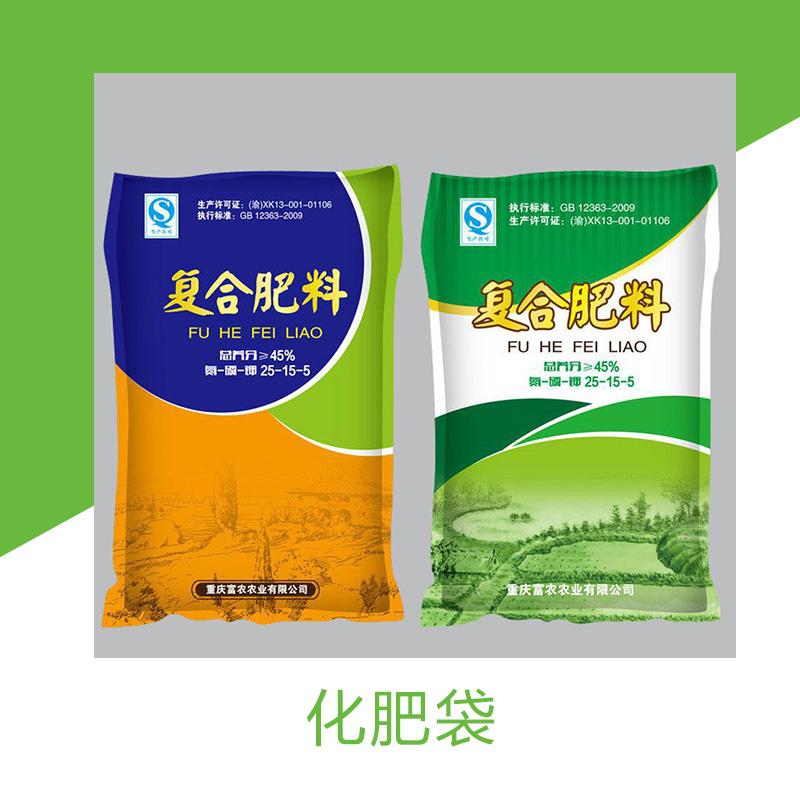 新沂信达塑业化肥袋定制 复合肥料包装袋 塑料编织袋 蛇皮袋批发