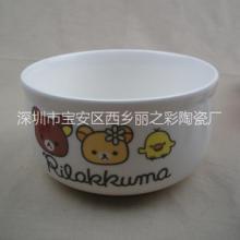 中式陶瓷保鲜碗三件套骨瓷密封碗镁质瓷保鲜碗可加印LOGO批发