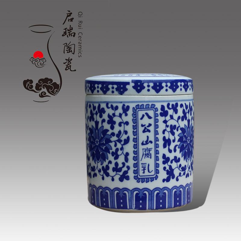 供应景德镇250g臊子肉罐 陕西特色臊子肉瓷瓶