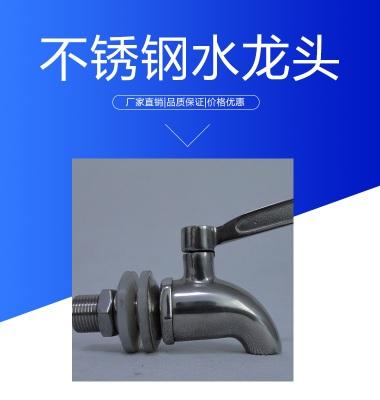 钢水龙头图片/钢水龙头样板图 (4)