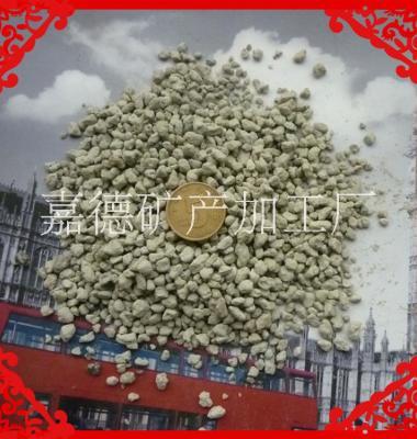 轻石颗粒 浮石基质 多肉质浮石图片/轻石颗粒 浮石基质 多肉质浮石样板图 (1)