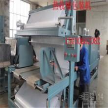 防水卷材热收缩膜包装机 自动袖口式热缩膜包装机批发