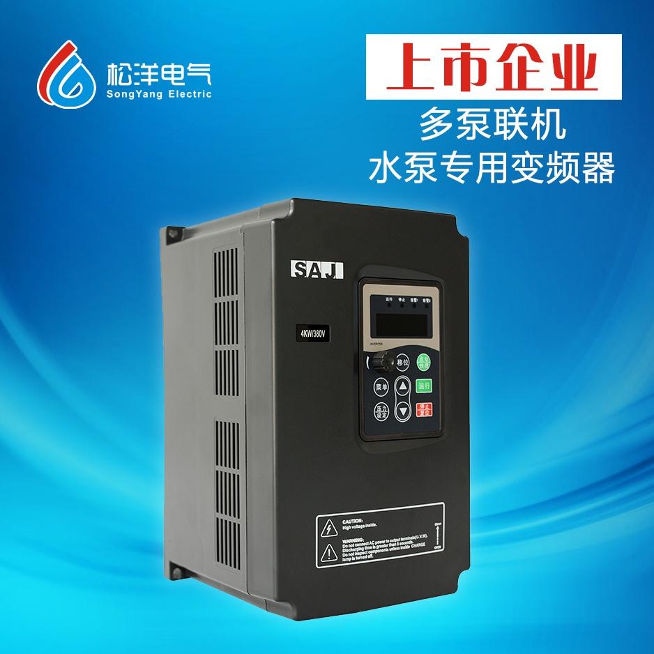 是水泵专用变频控制器,可安装在水泵控制柜内,可接入压力传感器,远传
