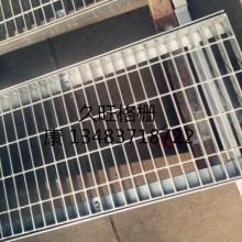 钢格板热镀锌网格板镀锌钢格网锅炉设备钢格栅板批发
