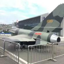 定制各种比例军事模型飞机坦克模型