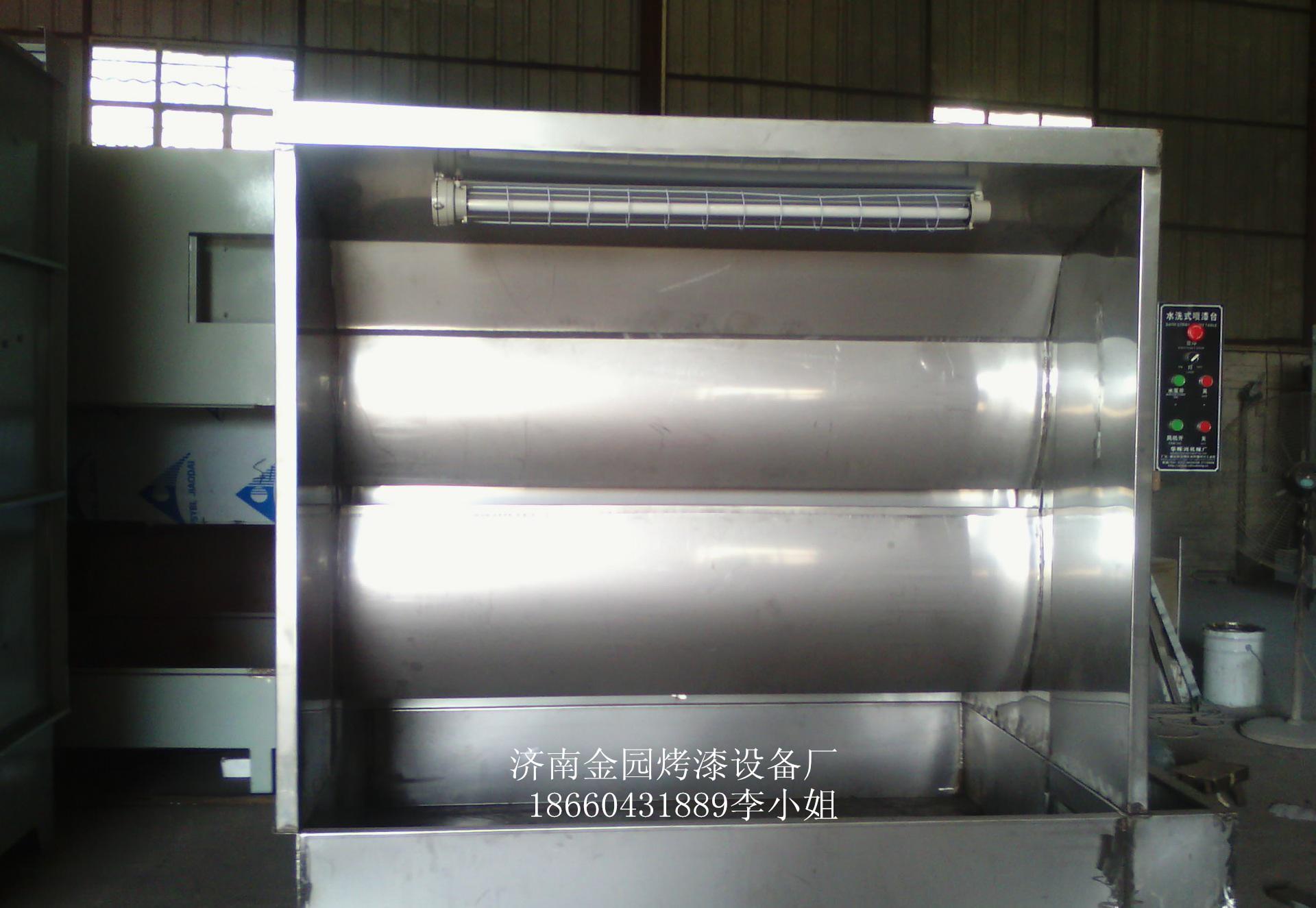 江苏无泵水帘柜批发厂家供应商直供售价表