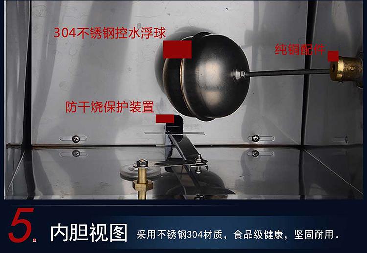 开水器商用6kw大型不锈钢烧水器60l立式开水机水桶