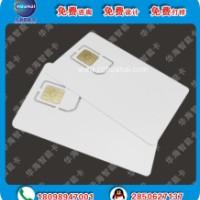 供应FDD测试卡4G耦合测试白卡,CMW500测试卡价格