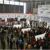 香港國際美酒展 2017