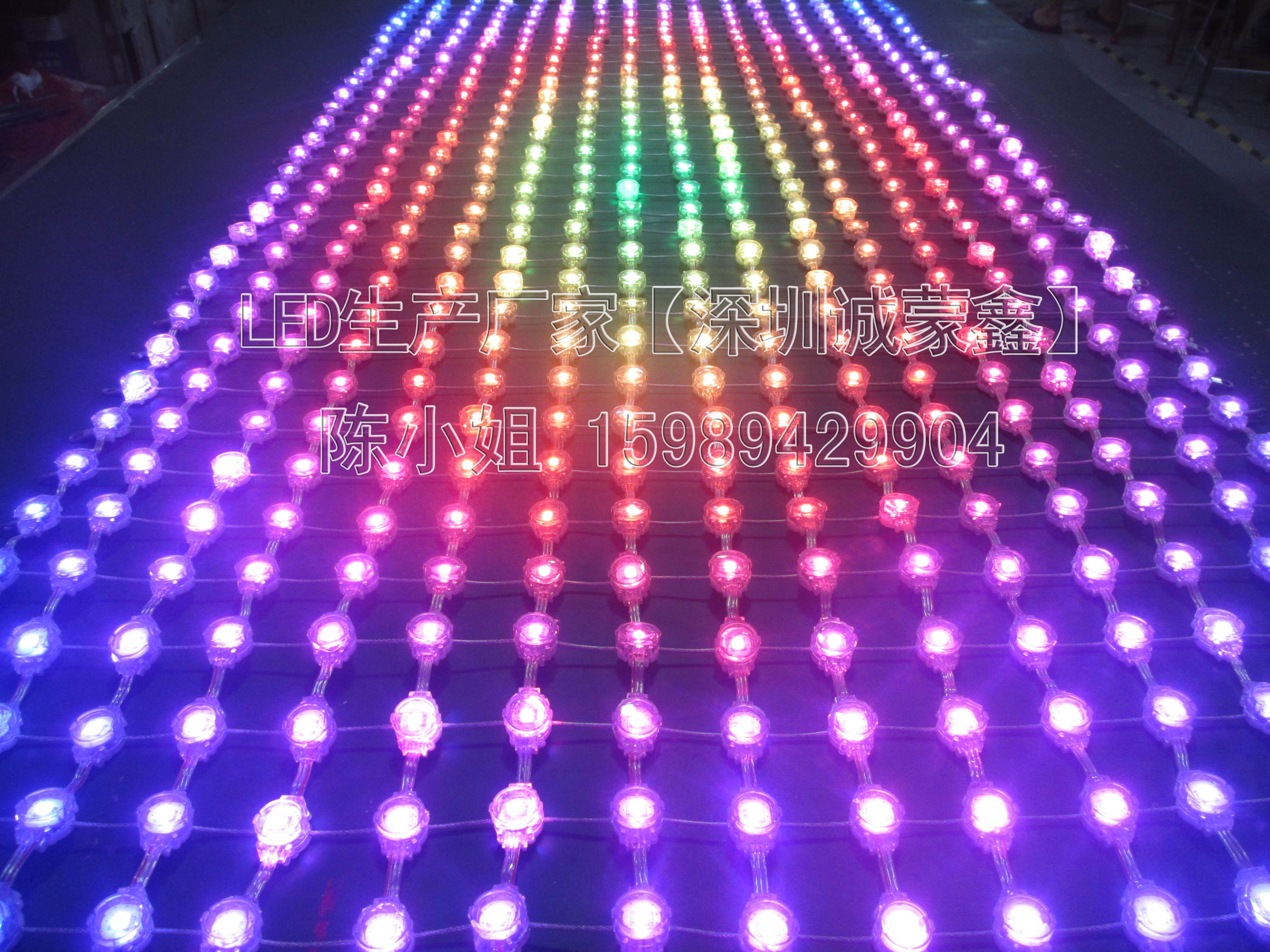 2公分LED点光源图片