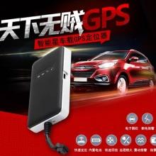 智能星GT02D车辆GPS定位防盗器批发