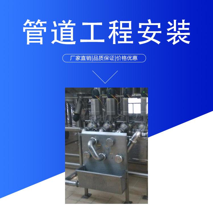 管道工程安装 食品|啤酒行业|制药工程管道安装 不锈钢卫生级管道工程图片