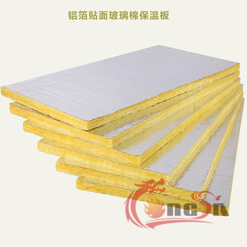 龙飒玻璃棉保温板,隔热防火保温吸音,厂家供应玻璃棉板