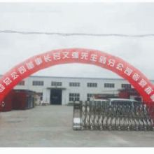 日化厂家资质授权设备设计配方传授批发