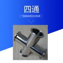 温州四通批发 不锈钢耐腐蚀管件快装四通 异径直角焊接四通接头