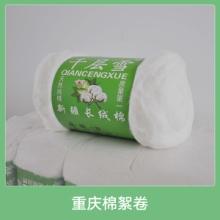 重庆棉絮卷 以100%天然优质棉花为原料 专业定制各种规格千层雪棉絮批发